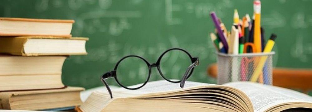 Educational Fund-rising
